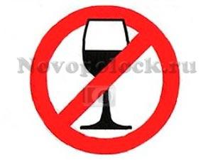 Лечить зависимость от алкоголя народными средствами
