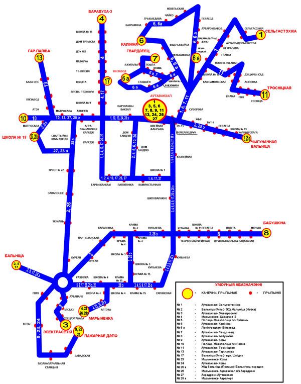 Схема движения транспорта минск фото 761